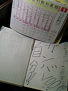 image/mimitakosu-2006-05-14T00:30:49-2.jpg