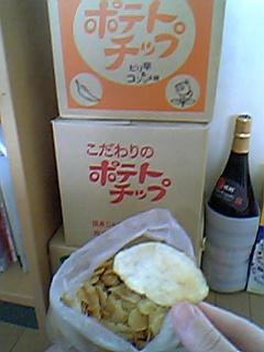 image/mimitakosu-2006-06-02T09:08:01-1.jpg