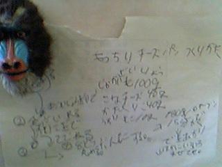 05-11-11_10-48.jpg