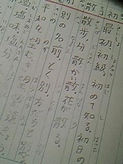image/mimitakosu-2006-05-14T00:30:48-1.jpg