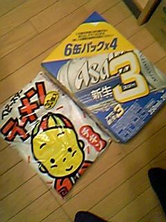 image/mimitakosu-2006-06-24T16:14:04-3.jpg