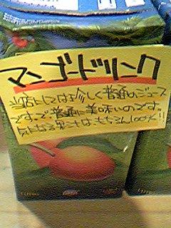 image/mimitakosu-2006-06-30T10:08:52-2.jpg