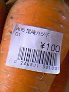 image/mimitakosu-2006-07-05T15:21:24-2.jpg