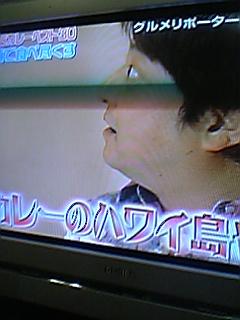 06-09-21_19-031.jpg