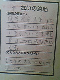 07-03-23_12-36.jpg
