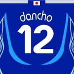 mixi_12dancho.jpg